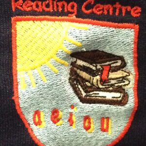 St Gerard's Reading Unit Coat